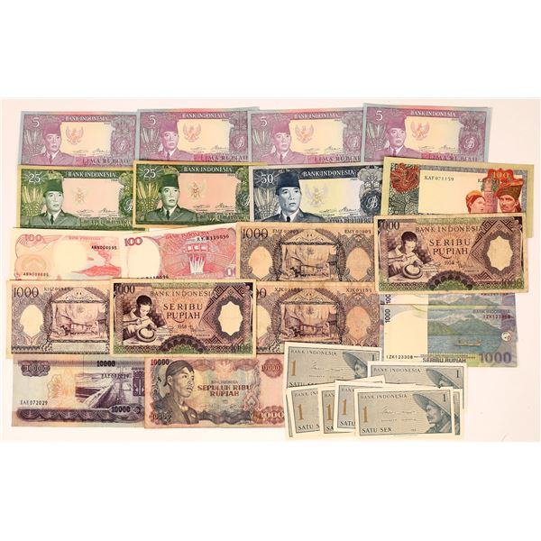 Indonesian Currency -  27 pieces  [136106]