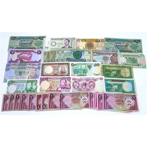 Iraq, Iran, and Kuwait Currency -  46 pieces  [136115]