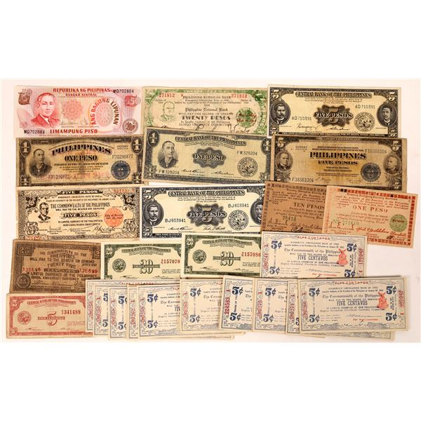 Philippine Currency - ~29 pieces  [136104]