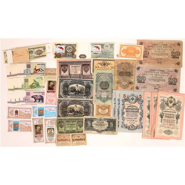 Russian Currency, Old and New  [136111]