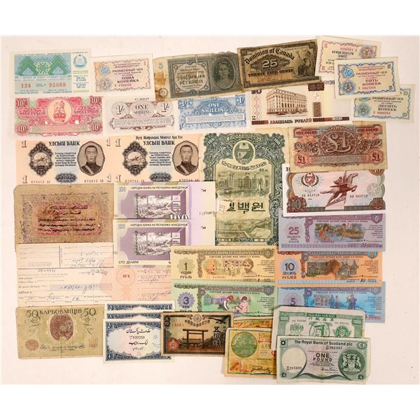 Foreign Currency Grab Bag - 30+ pieces  [136099]