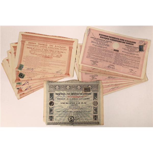Dealer Lot of  Greek Stock Certificates  [132682]