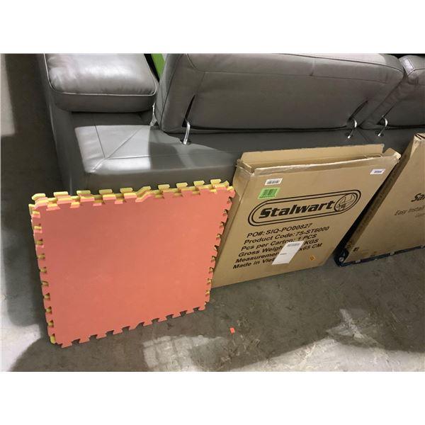 Stalwart InterlockingFoam Padding Foam Mat Floor Tiles 4-Pack