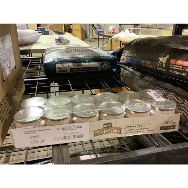 Merrick Grain Free Thanksgiving Day Cat Food (24 x 85g)