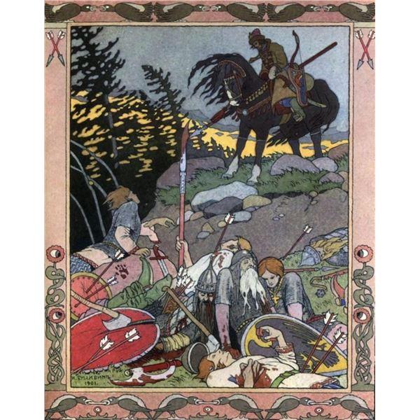 Fantasy Poster 4