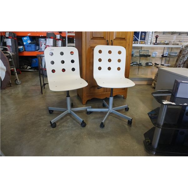 2 IKEA WHITE ROLLING CHAIRS