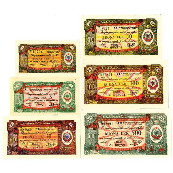 Banka e Shtetit Shqiptar Issued Banknote Assortment, 1953