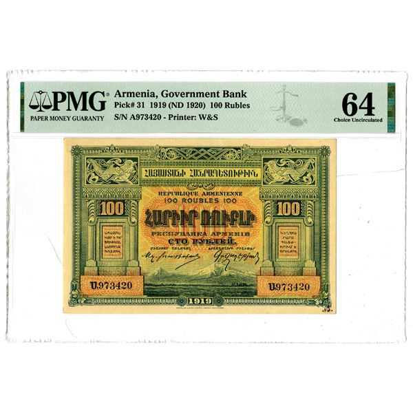 Government Bank, 1919 (ND 1920) Issued Banknote
