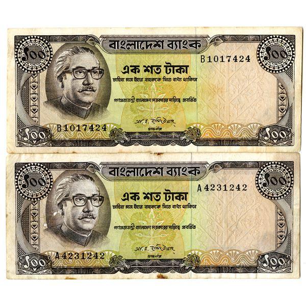 Bangladesh Bank, ND (1972) Issued Banknote Pair