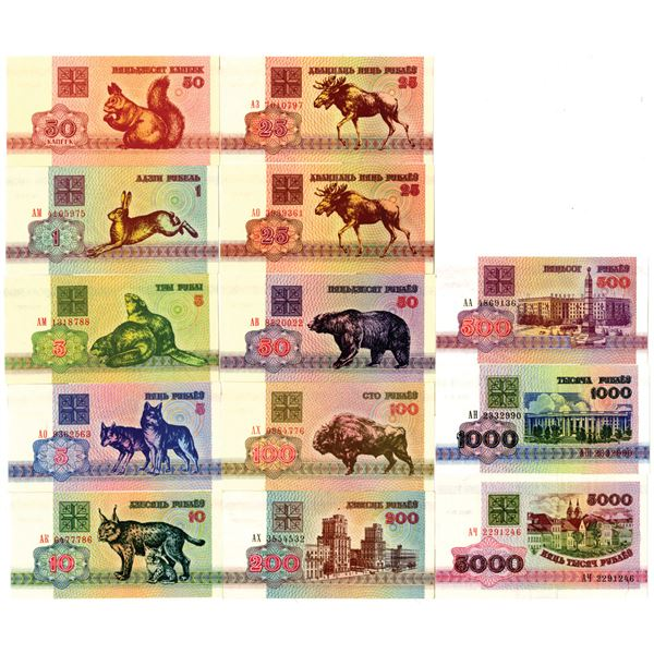 National Bank of the Republic of Belarus. 1992. Lot of 13 Issued Notes.