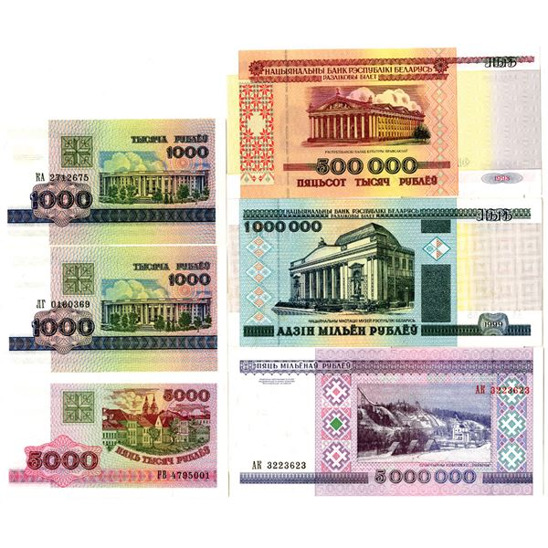 National Bank of the Republic of Belarus. 1998-1999. Lot of 6 Issued Notes.