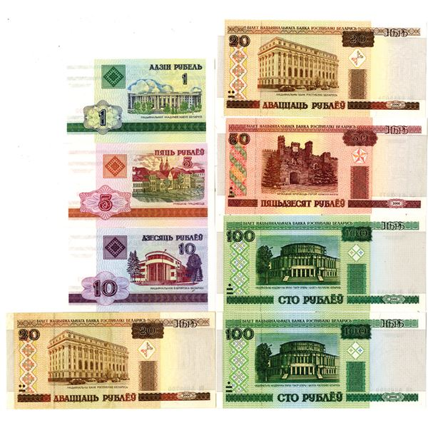 National Bank of the Republic of Belarus. 2000. Lot of 24 Issued Notes.