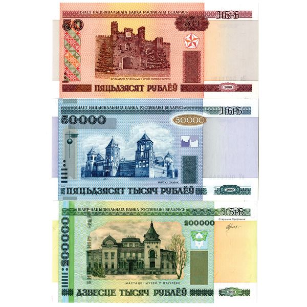 National Bank of the Republic of Belarus. 2000. Lot of 3 Issued Notes.