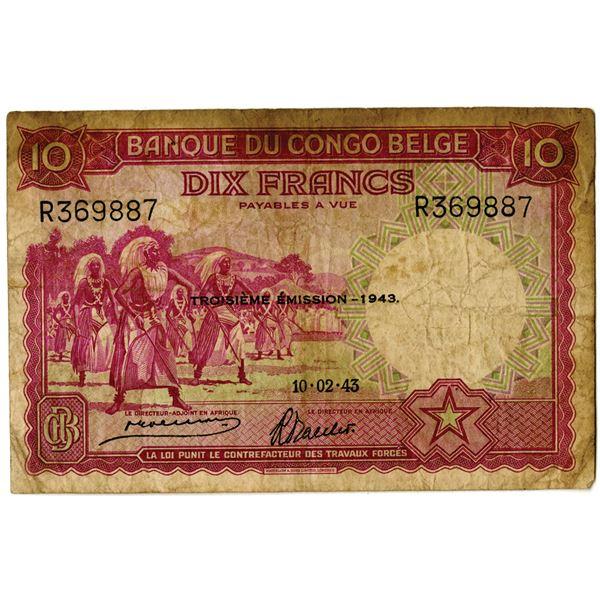 Banque du Congo Belge, 1943 Issued Banknote