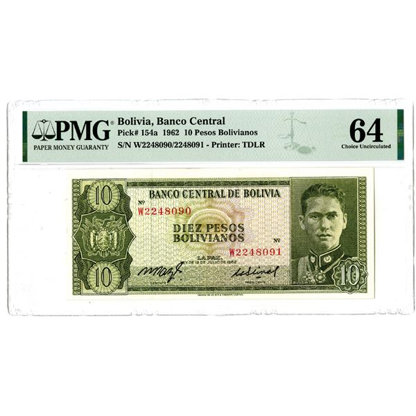 Banco Central de Bolivia, 1962 Issued Error Banknote - Mis-matched Serial Numbers.