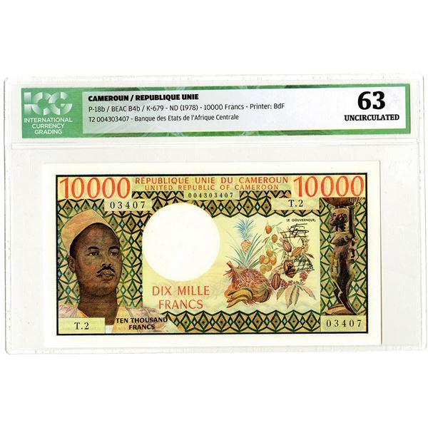Banque des Etats de l'Afrique Centrale. ND (1978). Issued Banknote.