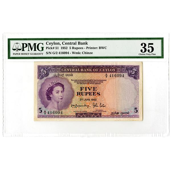 Central Bank of Ceylon. 1952. Issued Banknote.