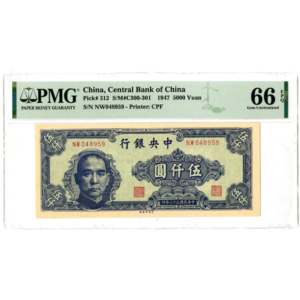 Central Bank of China, 1947 The First of 2 Sequential High Grade Banknotes in the Auction.