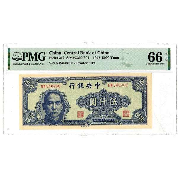 Central Bank of China, 1947  The Second of 2 Sequential High Grade Banknotes in the Auction.