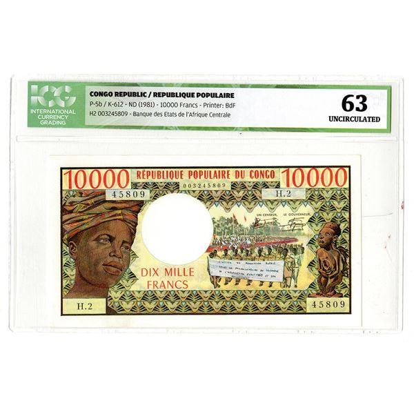 Banque des Etats de l'Afrique Centrale. ND (1981). Issued Banknote.
