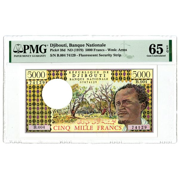 Banque Nationale de Djibouti, ND (1979) Issued Banknote