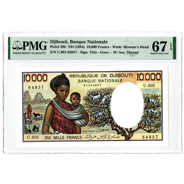 Banque Nationale de Djibouti, ND (1984) Issued Banknote