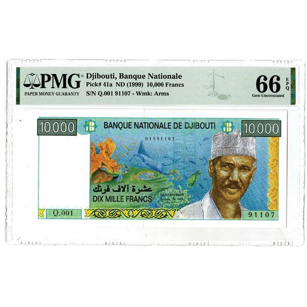 Banque Nationale de Djibouti, ND (1999) Issued Banknote