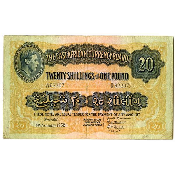 East African Currency Board, 1952 Issued Banknote