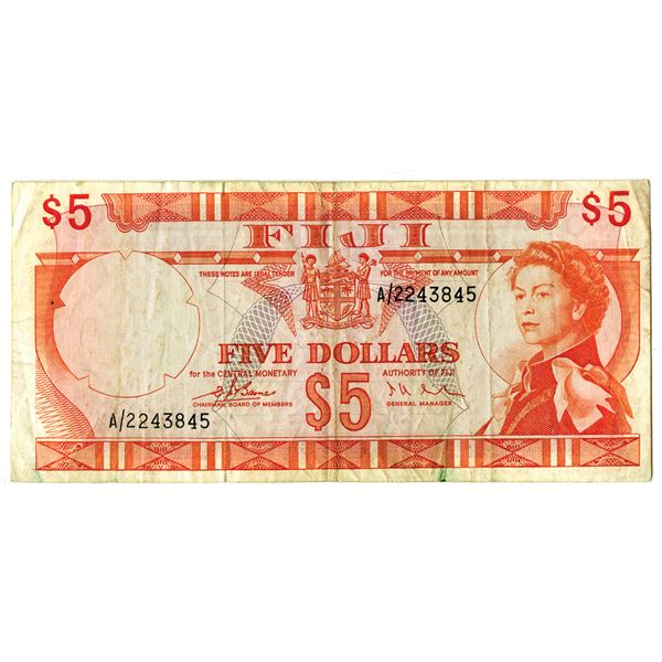Central Monetary Authority, ND (1974) Issued Banknote