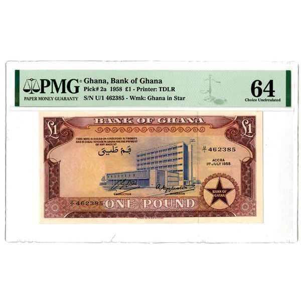 Bank of Ghana. 1958 Issue Banknote.