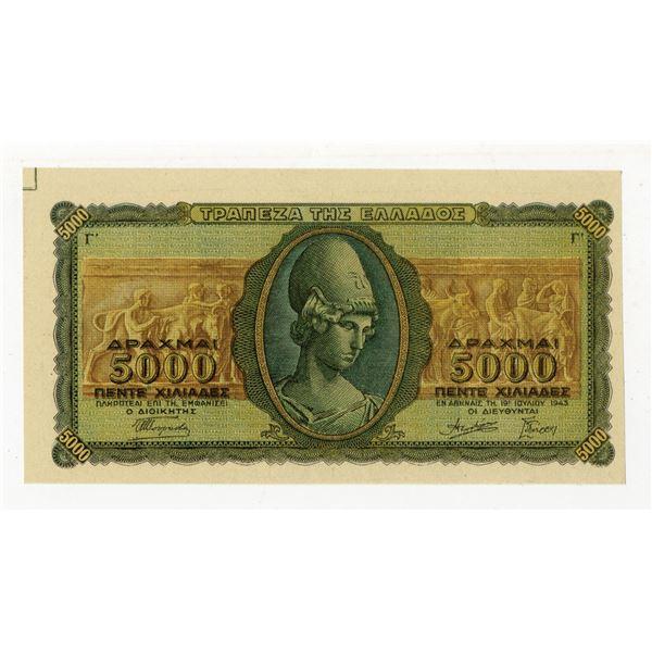 Bank of Greece, 1943 Specimen/Proof Banknote