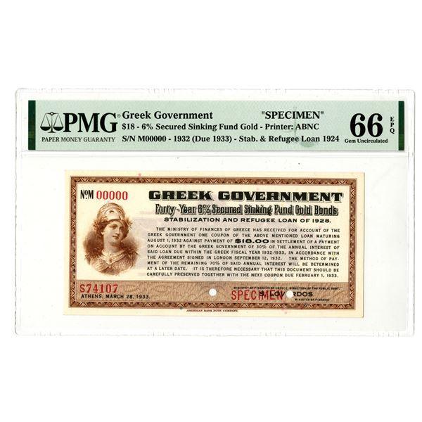 "Greek Government, 1932 (Due 1933) ""Stabilization and Refugee Loan"" Specimen Settlement Check."