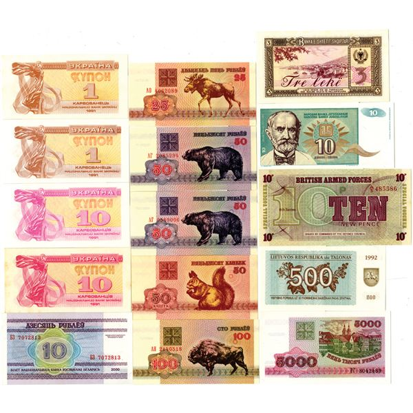 Greece and Eastern Europe Banknote Assortment