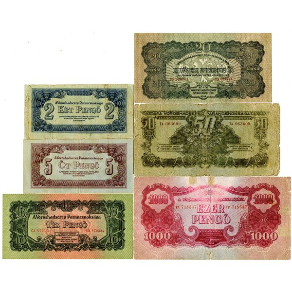 Red Army Command, 1944 Assorted Group of Issued Banknotes