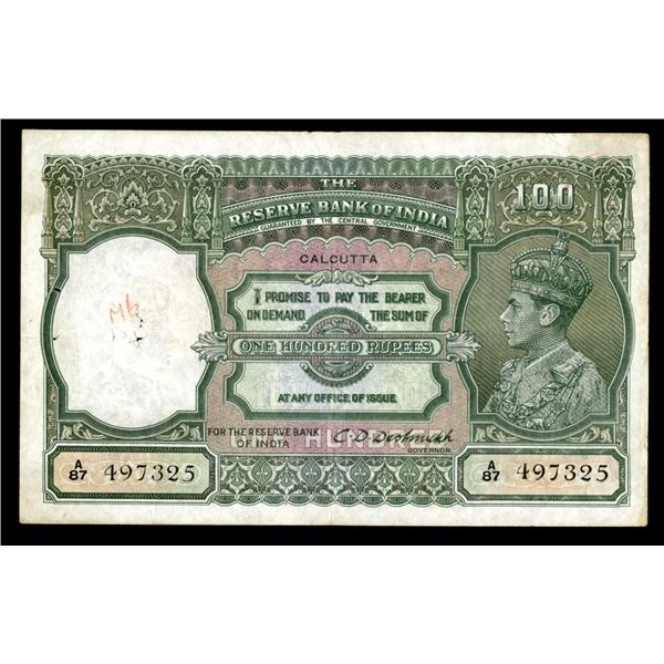 """Reserve Bank of India, ND (1943) """"Calcutta"""" Issue Banknote."""