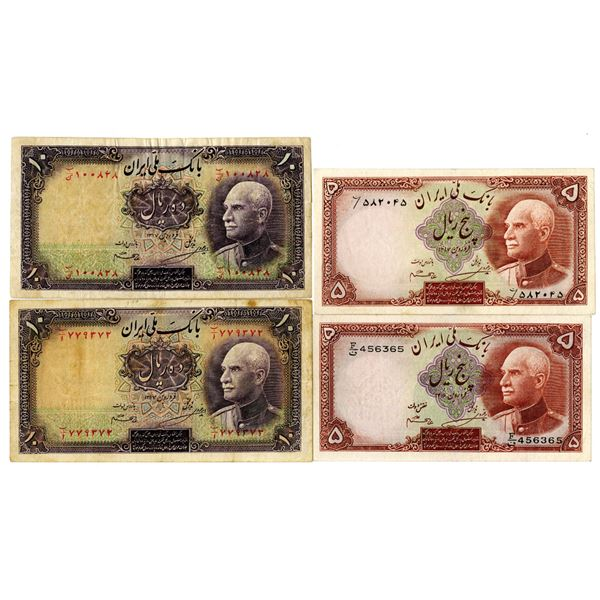 Bank Melli Iran. 1316-1317 (1937-38). Lot of 4 Issued Notes.