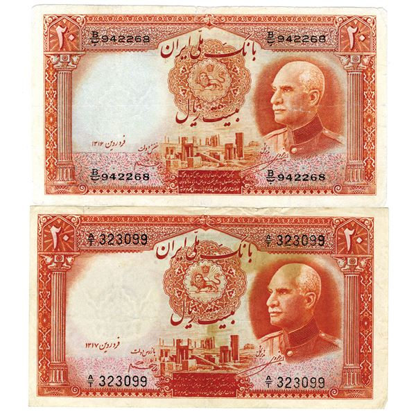 Bank Melli Iran. 1316-1317 (1937-38). Lot of 2 Issued Notes.