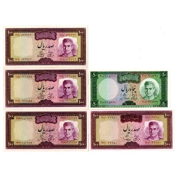 Bank Markazi Iran, Central Bank of Iran. ND (1969-1973). Lot of 5 Issued Notes.