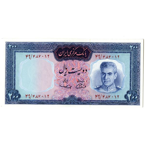 Bank Markazi Iran, Central Bank of Iran. ND (1969-1971). Issued Note.