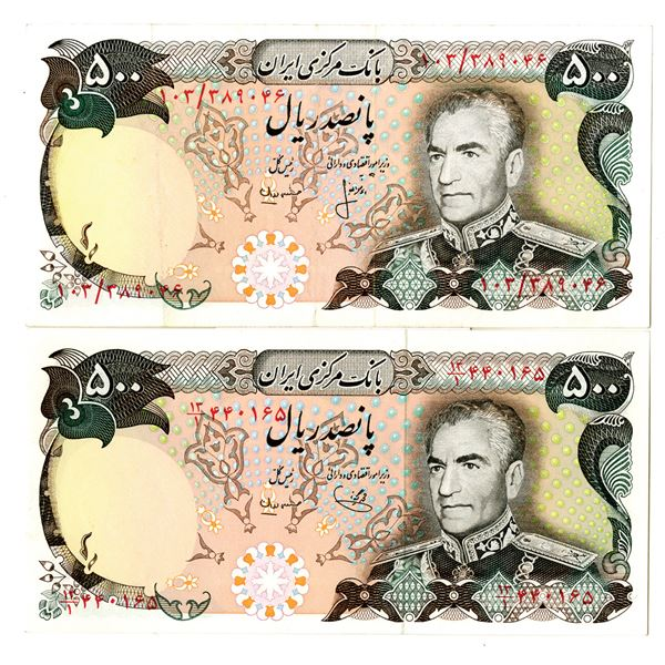 Bank Markazi Iran, Central Bank of Iran. ND (1974-1979). Lot of 2 Issued Notes.