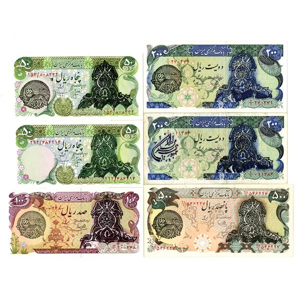 Bank Markazi Iran. ND (1978-1980). Lot of 6 Issued Notes.
