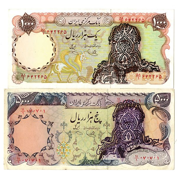 Bank Markazi Iran. ND (1978-1980). Lot of 2 Issued Notes.