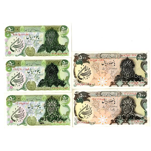 Bank Markazi Iran. ND (1978-1980). Lot of 5 Issued Notes.
