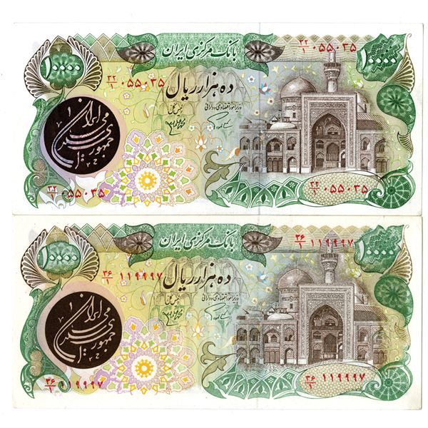 Bank Markazi Iran. ND (1981). Lot of 2 Issued Notes.