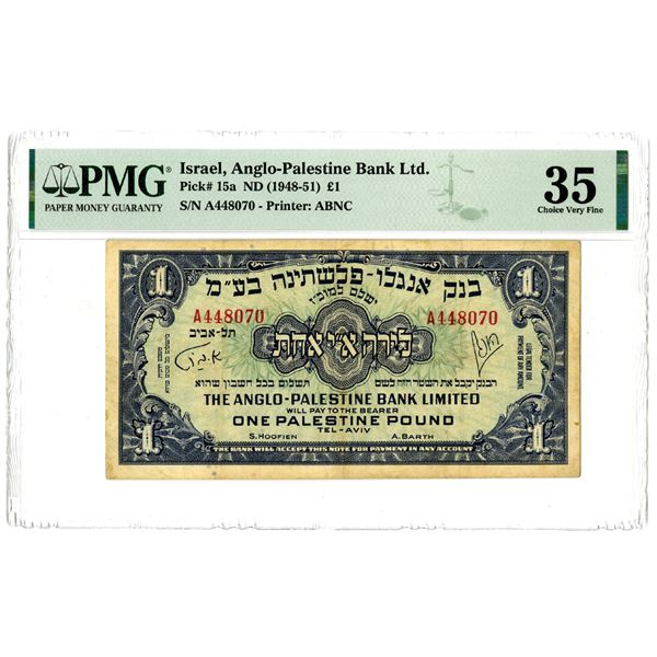Anglo-Palestine Bank Ltd., ND (1948-51) Issued Banknote