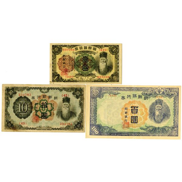 Bank of Chosen, ca.1932 to 1945 Trio of Issued Banknotes
