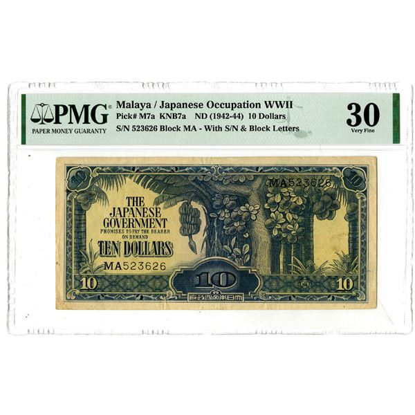 Japanese Government, ND (1942-44) Issued Banknote