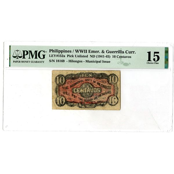 Philippines/WWII Emergency & Guerilla Currency, ND (1941-45) Issued Banknote