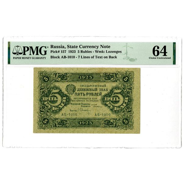 State Currency Note, 1923 Issued Banknote