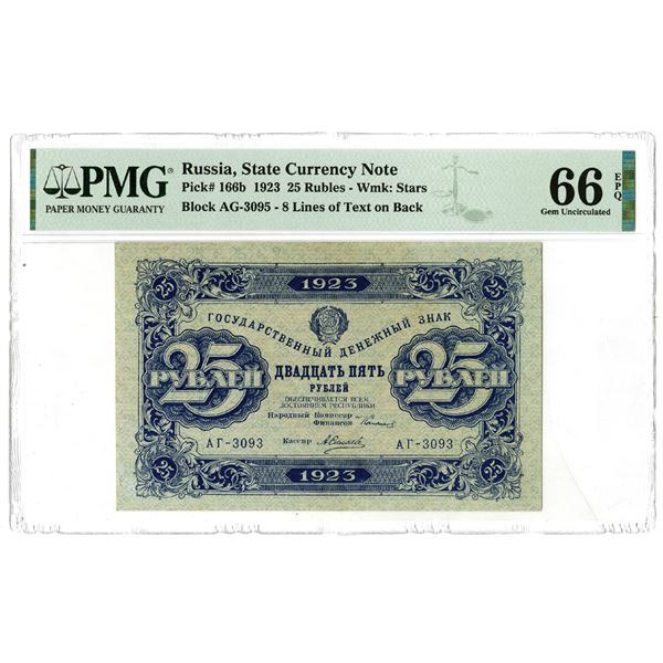 """State Currency Note, 1923 """"Top Pop"""" Issued Banknote"""